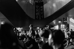 Umbrella Revolution in Hong Kong 2014. HONG KONG, OCT 4: Crowd of protesters occupy the road in Admiralty on 4 October 2014. Hong Kong people are fighting for a Stock Photography