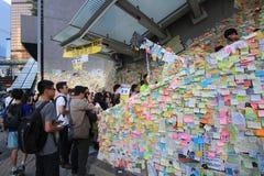 Umbrella revolution in hong kong Royalty Free Stock Image