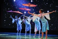 The umbrella song-National Dance Stock Photo