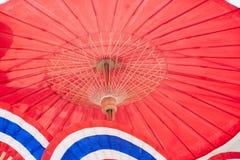 Umbrellas / Paper umbrellas colorful : Colorful umbrellas background. Umbrellas / Paper umbrellas colorful / Colorful umbrellas background royalty free stock photo