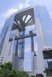 Umeda City Sky Building skyscraper Osaka Japan Royalty Free Stock Image