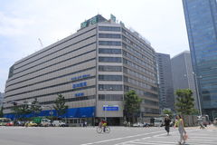 Umeda Train Station Osaka Japan Royalty Free Stock Image