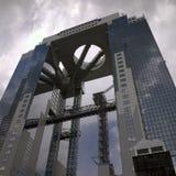Umeda Sky Building Osaka Stock Photos