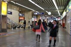Umeda Station, Osaka Royalty Free Stock Photography