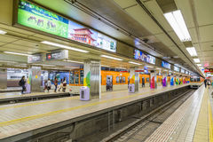 Umeda Station Royalty Free Stock Images