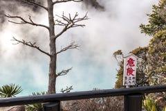 Umi Jigoku Denny piekło jest jeden atrakcje turystyczne reprezentuje różnorodnych piekła przy Beppu, Oita, Japonia obraz stock