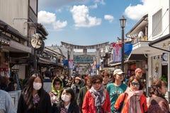 Umi Jigoku Denny piekło jest jeden atrakcje turystyczne reprezentuje różnorodnych piekła przy Beppu, Oita, Japonia fotografia stock