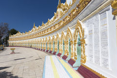 Umin Thounzeh temple in myanmar Stock Images