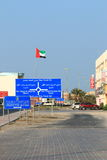 Umm al-Quwain. View along the King Faisal Road. Umm al-Quwain. United Arab Emirates royalty free stock photography