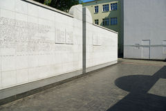 Umschlagplatz Monument on Stawki street in Warsaw, Poland. Royalty Free Stock Image