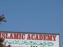 Un'accademia islamica alla traccia si dirige verso i nuovi inizi di Cottonbelt immagini stock libere da diritti
