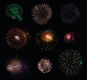 un'accumulazione isolata dei 9 fuochi d'artificio Fotografia Stock