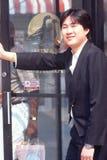 Un adulto joven chino masculino Fotos de archivo