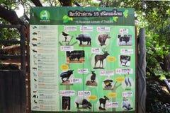 Un albo di un animale di 15 riserve faunistiche della Tailandia allo zoo del dusit Immagine Stock Libera da Diritti