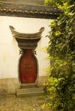 Un angolo del giardino prolungato a Suzhou, Cina immagini stock libere da diritti