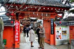 Un angolo di Kyoto durante il nuovo anno. Immagini Stock Libere da Diritti