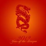 Un anno dei 2012 cinesi del drago Immagine Stock