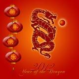 Un anno dei 2012 cinesi del drago con le lanterne Fotografia Stock Libera da Diritti