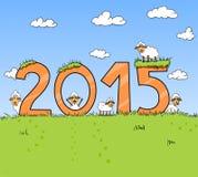 un anno di 2015 cinesi di pecore Immagini Stock