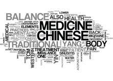 Un aperçu de base de nuage de Word de médecine chinoise Photos stock