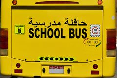 Un autobus scolaire aux Emirats Arabes Unis près d'Abu Dhabi images libres de droits