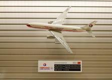 Un avion modèle à l'aéroport de Tokyo Haneda Images stock
