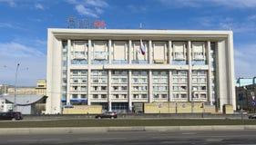 Un banco VTB 24 del edificio de oficinas Fotos de archivo libres de regalías