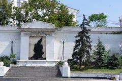 Un bassorilievo commemorativo Fotografia Stock Libera da Diritti