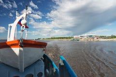 Un bello giorno sul fiume Immagini Stock Libere da Diritti