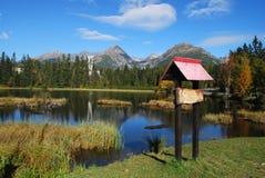 Un bello paesaggio di autunno Fotografie Stock Libere da Diritti