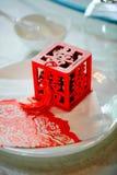 Un boîte-cadeau spécial dans le mariage chinois photographie stock libre de droits