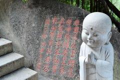 Un Buddha sveglio Fotografia Stock Libera da Diritti
