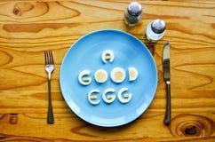 Un buon uovo Immagine Stock Libera da Diritti
