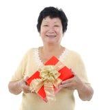 Un cadeau Images stock