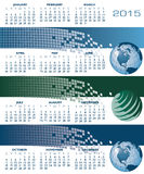Un calendario 2015 dell'insegna di web Fotografie Stock
