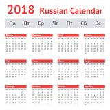 Un calendario di 2018 Russi Fotografia Stock Libera da Diritti