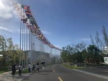 Un camino en la exposición hortícola internacional Pekín 2019 China foto de archivo