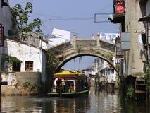 Un canal en Suzhou China Fotografía de archivo libre de regalías