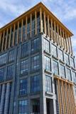 Un centre de port en Camden New Jersey photographie stock libre de droits