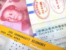 Un certo commercio in Cina immagine stock