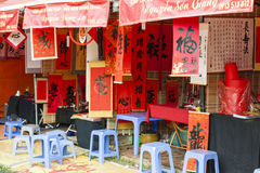 Un chercheur écrit les caractères chinois de calligraphie au temple de la littérature Photographie stock