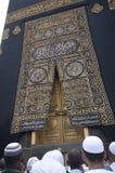 Un cierre encima de la vista de la puerta del kaaba Fotos de archivo