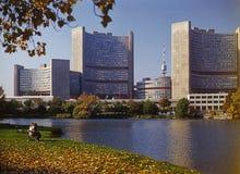 UN City, Vienna Stock Photos