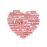 Un coeur comprenant le ` d'amour de ` de mots dans différentes langues du monde illustration libre de droits