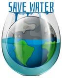 Un concept de sauvegarde de l'eau illustration stock