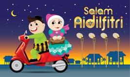 Un couple est sur le chemin de nouveau à leur ville natale, prépare pour célébrer le festival de Raya avec leur famille image stock