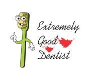 Un dentiste extrêmement bon Photographie stock