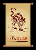 Un desfile de la pintura por nuevo año chino del tigre libre illustration