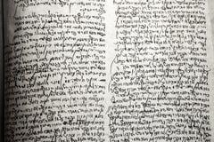 Un dettaglio del testo ebraico immagine stock