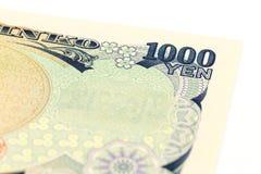 Un dettaglio di una banconota da 1000 Yen giapponesi Fotografia Stock